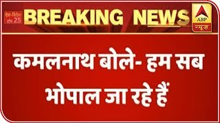 We are going to Bhopal. everything will be clear there: Jyotiraditya Scindia - ABPNEWSTV