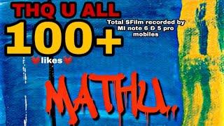 MATHU  TELUGU SHORT FILM  DIRECTED BY V. CHAKRAVARTHY - YOUTUBE