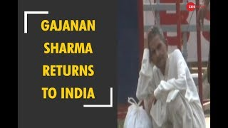 Gajanan Sharma returns to India after 36 years from Pakistan jail - ZEENEWS