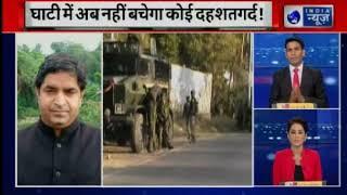 Jammu and Kashmir: कश्मीर में आतंक के खिलाफ सुरक्षाबलों का सर्च ऑपरेशन - ITVNEWSINDIA