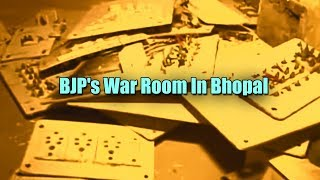 BJP's war room in making in Bhopal - ABPNEWSTV