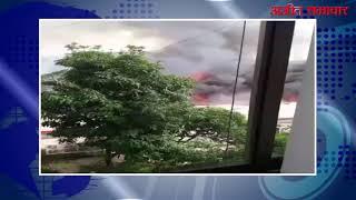 video : मुंबई के मशहूर आरके स्टूडियों में लगी भीषण आग