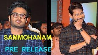 Sammohanam Pre Release Event | Mahesh Babu | Sudheer Babu | Aditi Rao Hydari - RAJSHRITELUGU
