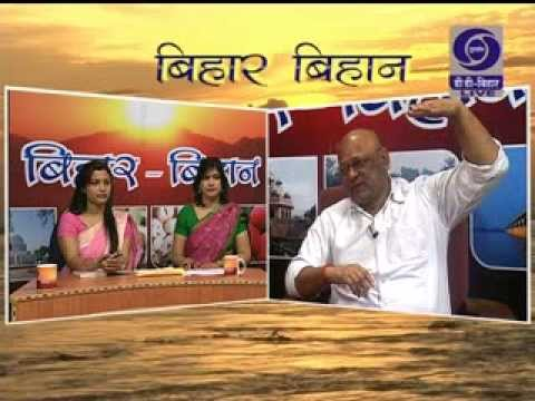 Binod Singh, Convener of Students Oxygen movement in Part -5 Doordarshan Bihar Bihan programme.