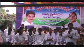 YCP Senor Leader Navin Nischal Participates in Rachabanda at Kanchisamudram | Anantapur | iNews - INEWS