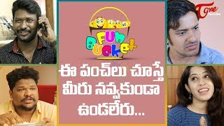 BEST OF FUN BUCKET | Funny Compilation Vol #52 | Back to Back Comedy Punches | TeluguOne - TELUGUONE