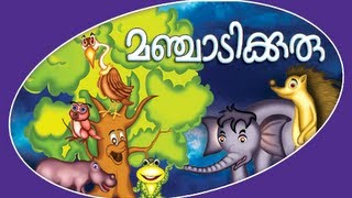 Manjadikuru - Children's Cartoon