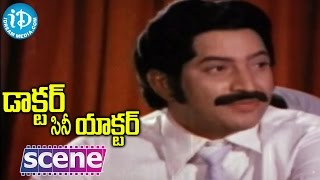 Doctor Cine Actor Movie Scenes - Krishna Introduction || Jayasudha || Kavitha || Chakravarthy - IDREAMMOVIES