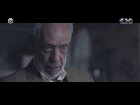 مسلسل لأعلي سعر | حنية الأب ما تعوضهاش كنوز الدنيا .. شوف اللي عمله مخلوف مع بنته جميلة