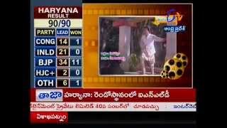 Telugu Velugu - తెలుగు వెలుగు- 19th October 2014 - ETV2INDIA