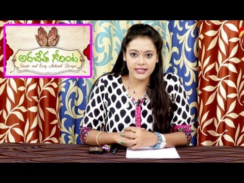 Aracheta Gorinta || Class 14 || Step By Step Easy Mehendi Designs For Beginners