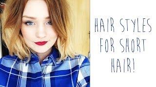 Patryjordan Easy Hairstyles For Short Hair : Hair styles for SHORT HAIR tinytwisst. ????? ??????? ...