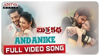 Andanike Full Video Song || BurraKatha Songs || Aadi, Mishti Chakraborthy, Naira Shah - ADITYAMUSIC