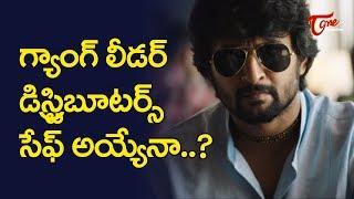 గ్యాంగ్ లీడర్' డిస్ట్రిబ్యూటర్స్ సేఫ్ అయ్యేనా? | Latest Telugu Movie Updates | TeluguOne - TELUGUONE