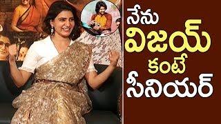 Samantha Making Super Fun On Vijay Devarakonda | TFPC - TFPC