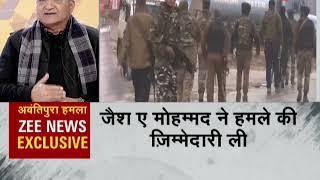 Pulwama attack will be avenged, says Union Minister Arun Jaitley - ZEENEWS