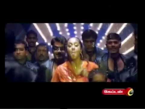 Jyothika hot song