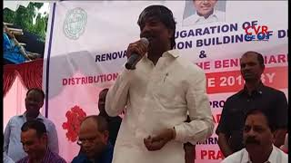 Prohibition and Excise Superintendent office inaugurated by Minister Padma Rao | Doolpet | CVR News - CVRNEWSOFFICIAL