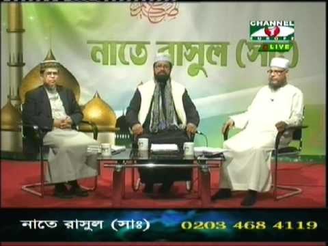 Watch Bangla nat a rasul (sw) by: J Ali & S Haque,part 1