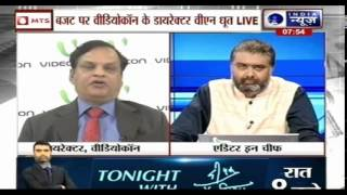 India News Exclusive interview with Venugopal Dhoot - ITVNEWSINDIA