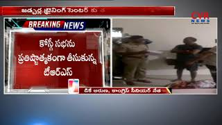 Congress Leader DK Aruna Responds Revanth Reddy Arrest in Kodangal | CVR News - CVRNEWSOFFICIAL