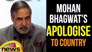 Congress Senior Anand Sharma Demands RSS Mohan Bhagwat's Apologise To Country | Mango News - MANGONEWS