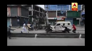 Anantnag: Youth killed as clashes erupt after stone pelting amid Eid Prayers - ABPNEWSTV