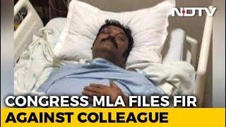 In Congress vs Congress In Karnataka, A Black Eye, FIR And Punishment - NDTV