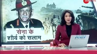 Army will not hesitate to take strong action against terror activities: Gen Bipin Rawat - ZEENEWS