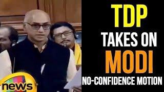 MP Jayadev Galla No-confidence Motion Debate Begins, TDP takes on Modi | Lok Sabha 2018 |Mango News - MANGONEWS