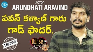 Actor Arundhati Aravind Exclusive Interview || Dil Se With Anjali #90 - IDREAMMOVIES