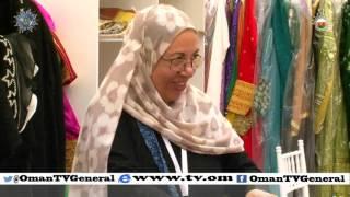 نافذة على عمان | دعم المؤسسات الصغيرة والمتوسطة