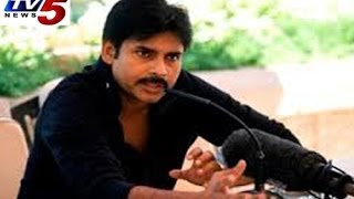 Pawan kalyan Party Name JANA SENA! - TV5NEWSCHANNEL