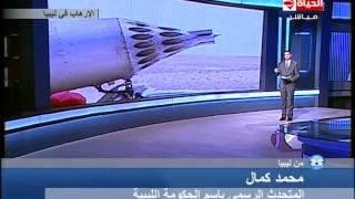 بالفيديو.. «الحكومة الليبية»: استبعاد الشركات التركية من العمل داخل أرضينا         :: بوابة الشروق :: نسخة الموبايل