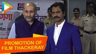 Promotional evening with film Thackeray team & other celebs | Nawazuddin Siddiqui | Sanjay Dutt - HUNGAMA