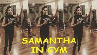 Heroine Samantha Shocks Everyone With Karra Samu   సమంత కర్ర సాము ఎంత ఈజీగా చేస్తుందో చూడండి - RAJSHRITELUGU