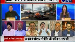 Amritsar Train accident: देरी से आई नेता, देरी से जला रावण और हो गया बड़ा ट्रैन हादसा, कौन  जिमेदार ? - ITVNEWSINDIA