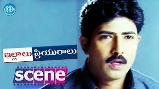 Illalu Priyuralu Movie Scenes - Venu Gives Money To his Father || Venu, Divya Unni - IDREAMMOVIES