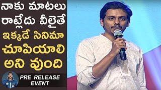 Director Sankalp Reddy Speech At Antariksham 9000 KMPH Pre Release Event | Varun Tej | TFPC - TFPC