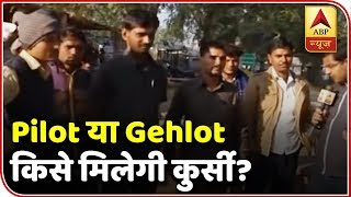 Jaipur residents favour Ashok Gehlot as Rajasthan CM - ABPNEWSTV