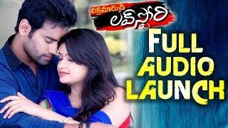 Vikramarkudi Love Story Movie Audio Lunch - Sagar Sailesh, Chandini Singh - ADITYAMUSIC