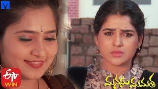 Manasu Mamata Serial Promo - 21st February 2020 - Manasu Mamata Telugu Serial - MALLEMALATV