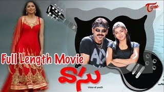 Vasu Telugu Full Length Movie |  Venkatesh, Bhumika - TELUGUONE