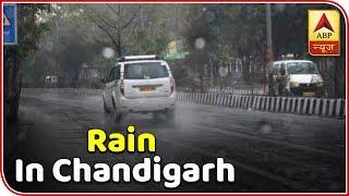 Skymet Report: Expect more rain in Chandigarh - ABPNEWSTV