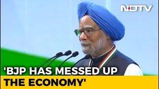 Government Has Mismanaged Jammu and Kashmir Matter, Says Manmohan Singh - NDTV