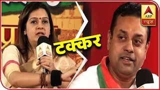 MP Shikhar Sammelan: We will not build Ram temple by bloodshed: Sambit Patra - ABPNEWSTV