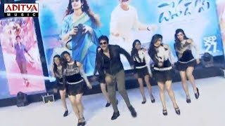 King Nagarjuna Dance Performance @ Devadas Audio Launch - ADITYAMUSIC