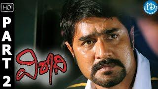 Virodhi Full Movie Part 2 | Srikanth, Kamalinee Mukherjee | R.P.Patnayak | G Neelakanta Reddy - IDREAMMOVIES