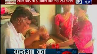 मुंबई: राशन कार्ड तो है लेकिन 41 लाख लोगों को नहीं मिल रहा है राशन | Nation At 9 - ITVNEWSINDIA