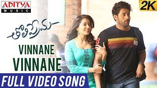 Vinnane Vinnane Full Video Song | Tholi Prema Video Songs | Varun Tej, Raashi Khanna | SS Thaman - ADITYAMUSIC